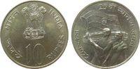 10 Rupie 1972 Indien Republik Ag 25.Jahrestag Unabhängigkeit vz-unc  15,00 EUR  zzgl. 3,95 EUR Versand