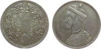 Rupie 1911-33 o.J. Tibet Ag Kaiser Guangxu (Kuang-Hsü), mit Kragen, Pro... 155,00 EUR  zzgl. 6,00 EUR Versand