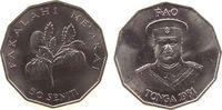 50 Seniti 1981 Tonga KN FAO unz  2,25 EUR  zzgl. 3,95 EUR Versand
