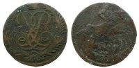 2 Kopeken 1758 Rußland Ku Elisabeth s+  33,50 EUR  zzgl. 3,95 EUR Versand