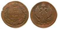 2 Kopeken 1812 Rußland Ku Alexander I,Mzz: EM-HM, Randkerbe, Uzd.3160 vz  50,00 EUR  zzgl. 3,95 EUR Versand