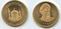 1 Azadi AH1386-2007 Iran M#3205 Gold Iran Islamic Republic st  480,00 EUR