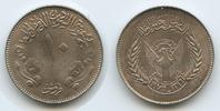 10 Ghirsh 1976 Sudan M#3109  AH1396-1976 VZ  4,00 EUR