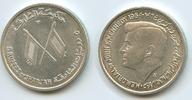 5 Rupees 1964 Sharjah M#3413 Schardschah John F. Kennedy unzirkuliert  70,00 EUR