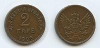 2 Pare 1906 Montenegro M#3150 - Nicholas I. sehr schön +  25,00 EUR