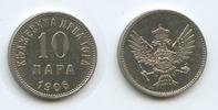 10 Para 1906 Montenegro M#3151 - Nicholas I. vorzüglich  12,00 EUR