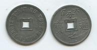 1/600° de Piastre 1905 Protectorat du Tonkin M#3477 RAR vorzüglich  35,00 EUR