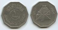 1 Dinar 1982-AH1402 Irak M#3283 -   Turm in Babylon Iraq Sehr schön  7,00 EUR  zzgl. 4,00 EUR Versand