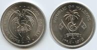 5 Rufiyaa AH1398-1978 Malediven M#5002 Lobster unzirkuliert  10,00 EUR  zzgl. 4,00 EUR Versand