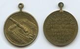 Die fleissige Berta 1914 Medaille Deutsches Reich M#3041 Medaille Gesch... 75,00 EUR  zzgl. 4,00 EUR Versand