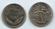 250 Fils AH1390-1970 Irak M#3297 Agrarian Reform Day, F.A.O. unzirkuliert  5,00 EUR  zzgl. 4,00 EUR Versand