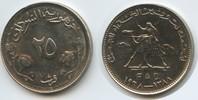25 Ghirsh AH1388-1968 Sudan M#3611 Kamelreiter FAO Unzirkuliert  15,00 EUR  zzgl. 4,00 EUR Versand