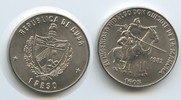 1 Peso 1982 Kuba M#3638 - Hidalgo Don Quijote and Sancho Panza Unzirkul... 12,00 EUR  zzgl. 4,00 EUR Versand