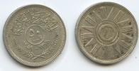 50 Fils 1959 (AH1378) Irak M#3513 - Iraq Sehr schön - Vorzüglich  6,00 EUR  zzgl. 4,00 EUR Versand