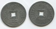 1/600° de Piastre 1905 Protectorat du Tonkin M#3110 French Protectorate... 35,00 EUR  zzgl. 4,00 EUR Versand