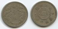 Chiao 10 Fen 1939 (KT6) China Manchukuo M#3646 - Japanische Besatzung S... 10,00 EUR  zzgl. 4,00 EUR Versand