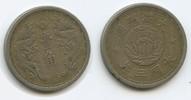 Chiao 10 Fen 1934 (TT3) China Manchukuo M#3648 - Japanische Besatzung S... 10,00 EUR  zzgl. 4,00 EUR Versand