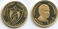 25 Riyals 1969 Fudschaira - Fujairah Emirate (Qatar and Dubai) M#3217 -... 420,00 EUR  zzgl. 4,50 EUR Versand
