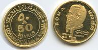 50 Riyals 1970 Ras al-Khaima - Ras al Khaimah M#3218 - Italien Roma 187... 650,00 EUR kostenloser Versand