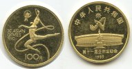 China 100 Yuan  M#3377 - China Asia Games 100 Yuan 1/4 Oz Gold