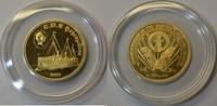 25 Dollars 2005 Nothern Mariana Islands M#0017 - Nördliche Marianen - S... 320,00 EUR  zzgl. 4,50 EUR Versand