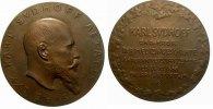 1853-11-26 Medicina in nummis Sudhoff, Karl *26.11.1853 in Frankfurt a... 425,00 EUR