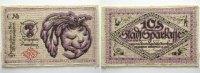 10 Pfennig 1.4.1919 Bielefeld  Kassenfrisch  475,00 EUR kostenloser Versand