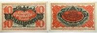10 Millionen Mark 9.9.1923 Bielefeld  Kassenfrisch  245,00 EUR  zzgl. 5,00 EUR Versand