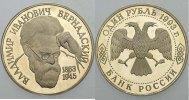1 Rubel 1993 ohne Mzz Russland Russland 1992-2008. Polierte Platte, min... 245,00 EUR  zzgl. 5,00 EUR Versand