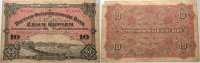 Banknoten nach Rosenberg 10 Rupien Geldscheine der deutschen Kolonien, Deutsch-Ostafrika 1905-1917.