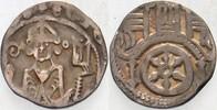 Pfennig 1249-1306 Horn ? Ravensberg Otto III., 1249-1306 Sehr schön  625,00 EUR kostenloser Versand