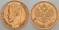 5 Rubel 1897 Russland Nikolaus II. 1894-1917. Sehr schön  175,00 EUR  zzgl. 5,00 EUR Versand