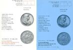 Auktionskatalog 368 2001 Peus Nachf. / Frankfurt u.a. Islam, Pommern, H... 15,00 EUR inkl. gesetzl. MwSt., zzgl. 4,00 EUR Versand