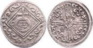 Deutscher Orden Körtling 1 1688 Prägeschwäche, sehr schön Ludwig Anton v... 60,00 EUR  zzgl. 5,00 EUR Versand