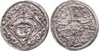 Körtling 1 1688 Deutscher Orden Ludwig Anton von Pfalz-Neuburg 1685-169... 95,00 EUR  zzgl. 5,00 EUR Versand