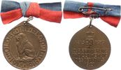 Bronzemedaille 1921 Oldenburg, Stadt  Mitgeprägte Öse. An Blau-roter Sc... 45,00 EUR  zzgl. 5,00 EUR Versand