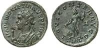 Antoninian  ROMAN COINS - DIOCLETIANUS, 284-305 Sehr schön  200,00 EUR  zzgl. 7,50 EUR Versand