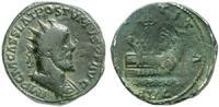 Doppelsesterz  ROMAN COINS - POSTUMUS, 260-269 Sehr schön  400,00 EUR350,00 EUR  zzgl. Versand