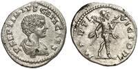 Denar  ROMAN COINS - GETA, Caesar 198-209 Vorzüglich  165,00 EUR  zzgl. 4,80 EUR Versand