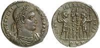 Nummus  ROMAN COINS - CONSTANTINUS I, 307-337 Vorzüglich  100,00 EUR  zzgl. Versand