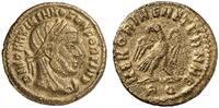 1/4 Nummus  ROMAN COINS - DIVUS MAXIMIANUS Sehr schön  85,00 EUR75,00 EUR  zzgl. Versand