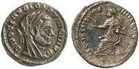 1/4 Nummus  ROMAN COINS - DIVUS CLAUDIUS GOTHICUS Sehr schön  85,00 EUR75,00 EUR  zzgl. Versand