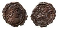 Centenionalis  ROMAN COINS - CONSTANTIUS II, Augustus 337-361 Vorzüglich  25,00 EUR18,50 EUR  zzgl. 3,50 EUR Versand