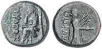 Bronze  GREEK COINS - IONIEN - KOLOPHON Sehr schön  125,00 EUR95,00 EUR  zzgl. 7,50 EUR Versand