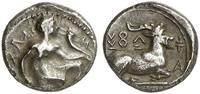 Tetrobol  ANCIENT COINS - KYPROS - SALAMIS Sehr schön  500,00 EUR  zzgl. 7,50 EUR Versand