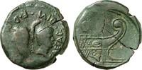 ROMAN COINS - Dupondius  Sehr schön OCTAVIANUS 265,00 EUR  zzgl. 4,80 EUR Versand