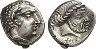 Drachme  GREEK COINS - SÜDARABIEN - QATABAN Vorzüglich  550,00 EUR  zzgl. 7,50 EUR Versand