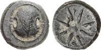 Bronze  GREEK COINS - BOIOTIEN - ORCHOMENOS Sehr schön  250,00 EUR200,00 EUR  zzgl. 7,50 EUR Versand