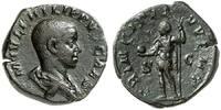 Sesterz  ROMAN COINS - PHILIPPUS II, Caesar 244-247 Sehr schön  135,00 EUR  zzgl. 7,50 EUR Versand