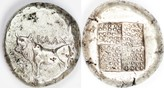 Bithynia, Kalchedon. Circa 387/6-340 BC. AR Tetradrachm.